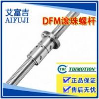 丝杆生产厂家_苏州丝杆_艾富吉机电设备(查