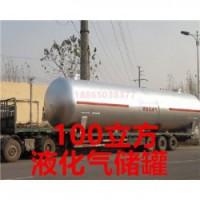 100立方液化气储罐