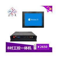 东凌PPC-DL080D嵌入式8寸工业平板电脑厂家型号