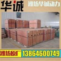 潍柴4100柴油机缸套华业
