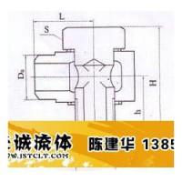 三通焊接接头|焊接接头|天诚流体(查看)