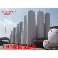 定西LNG储罐生产厂家,定西液化天然气储罐厂