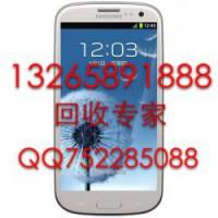诚信收购联想1s功放,送话器,回收手机零件