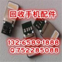 高价回收奥克斯功能片,排线ic,回收手机屏
