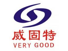 深圳市威固特超声波科技开发有限公司