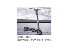 深圳旺诠电动车代步的新选择