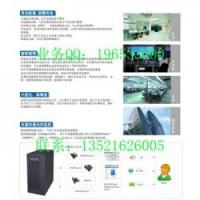 张家口UPS电源3KVA/2.4KW10台服务器用多大U