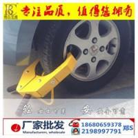 博昌厂家供应(图)|不锈钢车轮锁|上海车轮锁