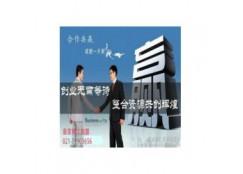 加盟上海皇家特工有什么优势