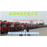 苍南矾山、赤溪到杭州全境的回程车大货车出