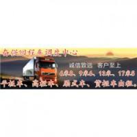 平阳鹤溪、万全到杭州全境的回程车大货车出