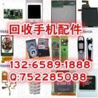 索尼xl39h手机logo哪里回收价高