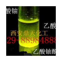 好的硝酸双氧铀公司——鼎天化工_北京硝酸