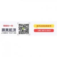 湖南省热熔玻璃国家认证单位机构实验室