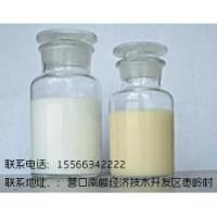 氧化镁哪家好 专业的粘合剂公司——久丰镁