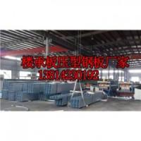 新余楼承板-楼承板供应厂家价格