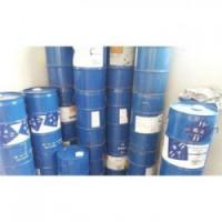 淮安哪里回收树脂价格高包装不限