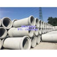 顶峰水泥制品(图)|水泥管尺寸|海珠水泥管