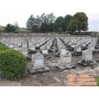 武汉殡葬,天堂思源,殡葬