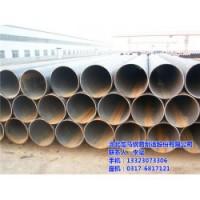 大口径厚壁直缝钢管工厂_大口径厚壁直缝钢