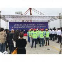武汉阳逻港口冷冻产品进口冷链运输