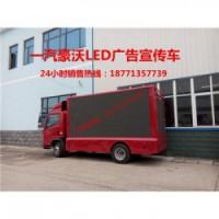 蚌埠广告车多少钱一辆