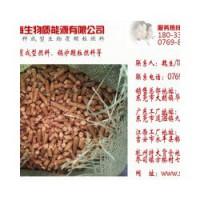 质量可靠的木屑颗粒品牌推荐 ,企石木屑颗