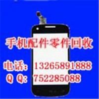 高价回收海信I639T配件,外壳