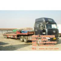 苏州日上物流有限公司(图)|苏州到南宁运输