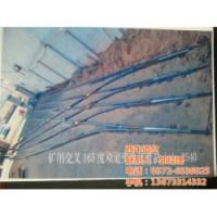 西牛道岔(图)|轻轨道岔生产厂家|陕西道岔