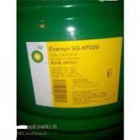 BP安能欣SG-XP高温合成齿轮油