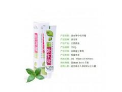 福建销量好的流光琴牙膏品牌|中药牙膏代理