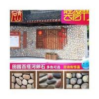 浙江鹅卵石别墅外墙砖文化石仿古砖