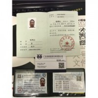 铲车操作证网上可查,480元销售电话【推荐