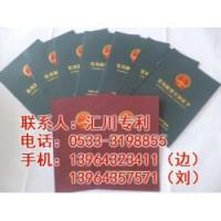 淄博专利申请机构有哪些、专利申请、汇川专