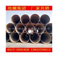 河北石家庄16mn螺旋钢管一吨起售