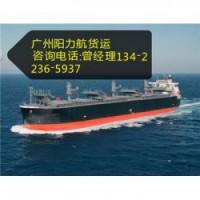 海运公司-浙江台州三门县到惠州博罗县运费