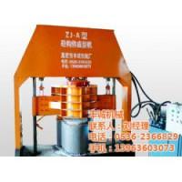 桂林u型渠设备、丰诚机械、u型渠设备用途
