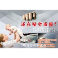 南京威固贴膜多少钱、南京威固贴膜、南京欧