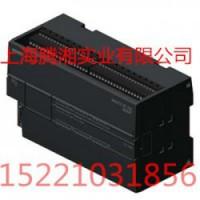 西门子CPU开出模块6ES7 322-1FL00-0AA0
