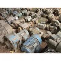 绵竹市地区二手稳压器回收/调压器回收公司/