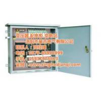 吉林10kv高压配电柜尺寸|【星合电气】