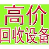 巴中市地区调压器回收/稳压器回收公司/介绍
