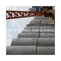 广西钢筋混凝土顶管 【供销】广西优惠的混