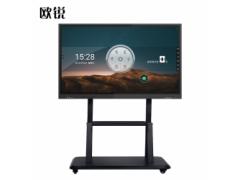 欧锐教学一体机触摸屏65寸内置摄像头商业显示器4K