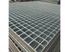 长春钢格板制造企业、镀锌格栅板、吉林钢格板厂诚立天下