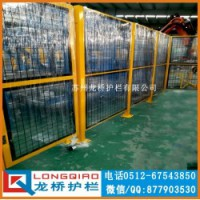 扬州设备护栏厂 扬州设备护栏公司 镀锌网钢管烤漆 高质量
