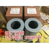 3PD160x400E15C滤芯汽轮机
