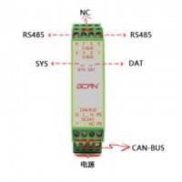 广成专业GCAN-204型can modbus转换器