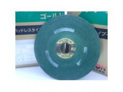 日本RESIBON威宝磨片切割片24#36#100*6*16